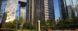8 Great Sites of Beijing - 3 Jin Tai Xi Zhao