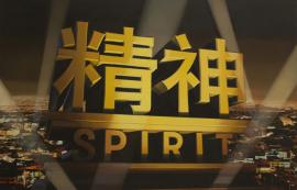 spirit02-sma_l