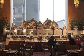 Datong Restaurant