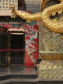 Dragon Door - Right
