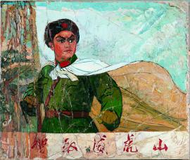 Shen Liang, Picture Story Book Series
