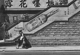 Steps at #24 Caine Road Hong Kong, 1978