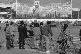 Deng Xiao PingPoster, Shenzhen Special Economic Zone 1990