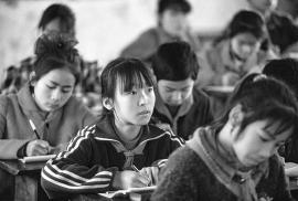 Feng Huang Middle School Qiong Lai County, Chengdu, Sichuan. 1993