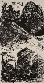 Spiritual Mountains (No. 1499)