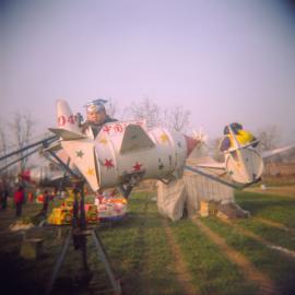 Shan Xi No. 019