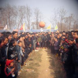 Shan Xi No. 030