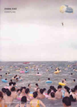 Zhang Xiao: Coastline