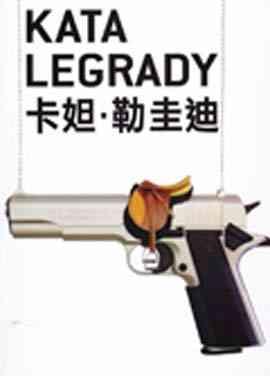 Kata Legrady: Kata Legrady