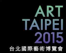 Art Taipei 2015
